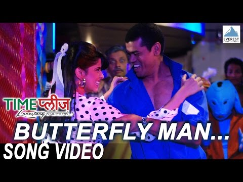 Butterfly Man - Official Full Video Song - Time Please Lovestory Lagnanantarchi (lyrics) video