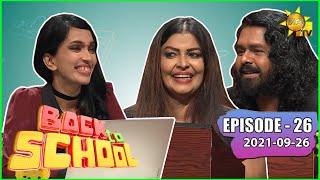 Back To School - Supriya Abesekara & Chandana Hettiarachchi    2021-09-26