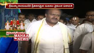 Political Leaders visits Tirumala on Eve of Vaikunta Ekadasi | Tirumala
