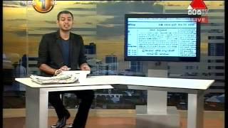 Sirasa Press Release Sirasa TV 25th July 2014