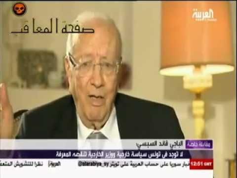 image vidéo الباجى قائد السبسي: سي  رفيق عبد السلام حدث و لا حرج 