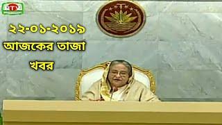 নবগঠিত মন্ত্রীদের যে উপদেশ দিলেন প্রধানমন্ত্রী শেখ হাসিনা | BTV World News