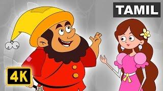 Rumpelstitskin Bedtime Stories Tamil Stories for Kids and Childrens