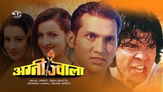 "Nepali Movie : ""Agni Jwala "" Biraj Bhatta & Nikhil Upreti First Movie"