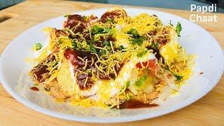 Chatpata Dahi Papdi Chaat | Famous street food Papri Chaat recipe