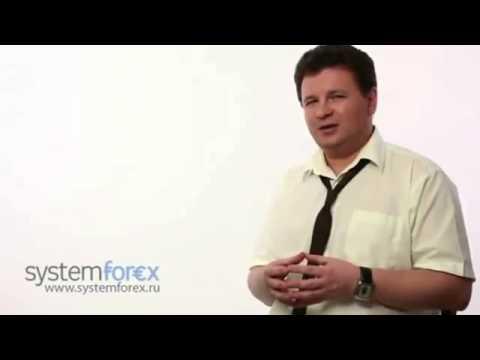 Форекс технический анализ видео уроки