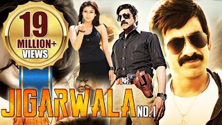 Jigarwala No.1 (2016) Full Hindi Dubbed Movie | Ravi Teja, Nyantara | Hindi Movies 2016 Full Movie