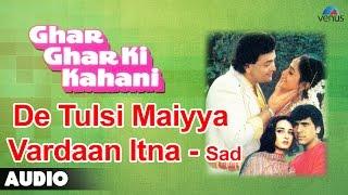 Ghar Ghar Ki Kahani : De Tulsi Maiyya Vardaan Itna - Sad Full Audio Song | Rishi Kapoor, Govinda |
