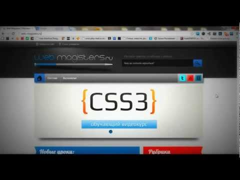 HTML-верстка сайта на Bootstrap | #1 Подключение Bootstrap