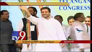 Rahul Gandhi Telangana tour schedule changed