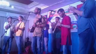 Amare chariya bondhu koi roila re/ আমারে ছাড়িয়া বন্ধু কই রইলারে/ Folk song