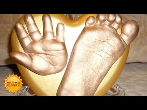 Как сделать слепок своей руки