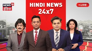 News18 India LIVE | Bengal Election LIVE Updates | Corona News Updates | Night Curfew News |Top News