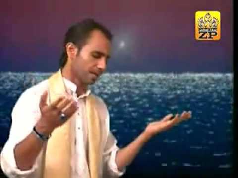 Jaag Fakeera Jaag-Ali Deep