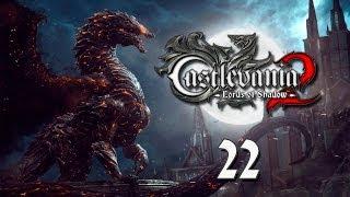 Прохождение игры castlevania lords of shadow 2 на xbox 360