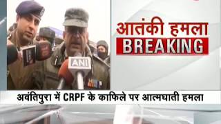 18 CRPF personnel killed in Pulwama terror attack, JeM claims responsibility
