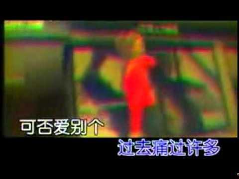 Vangie Tang (鄧穎芝) - Stop Stop Stop (Nu Virgos cover)