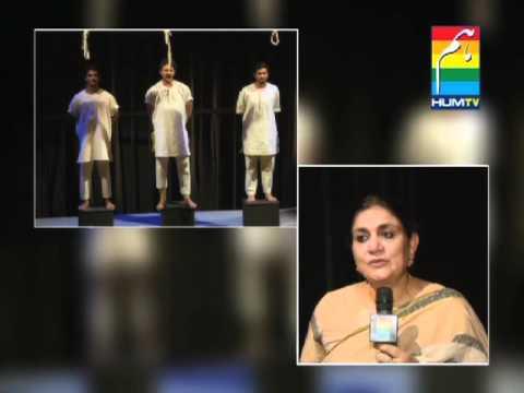 Ajoka Play Mera Rang de Basanti Chola