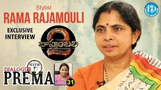 Baahubali Rama Rajamouli Exclusive Interview | #WKKB | Dialogue With Prema | Celebration Of Life #31