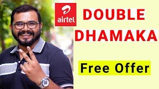 Ek ke Baad ek Dhamakedar Offer Free Offers + Free 20GB Data - Double dhamaka