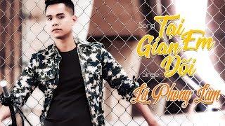 Tại Em Gian Dối - Lã Phong Lâm | MV Lyrics