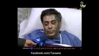 گفتگو با مدیر بیمارستان ضیاییان پس از حادثه اسیدپاشی