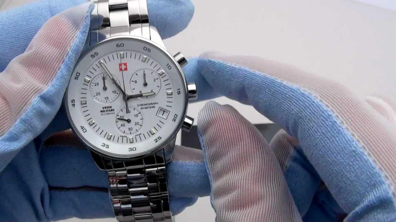 swiss military кварцевые часы