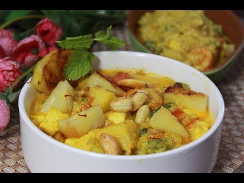 বিয়ে বাড়ির মতো নবরত্ন কোরমা রেসিপি||Navratan Korma Recipe||Vegetable Kurma Recipe||Creamy Veg Korma