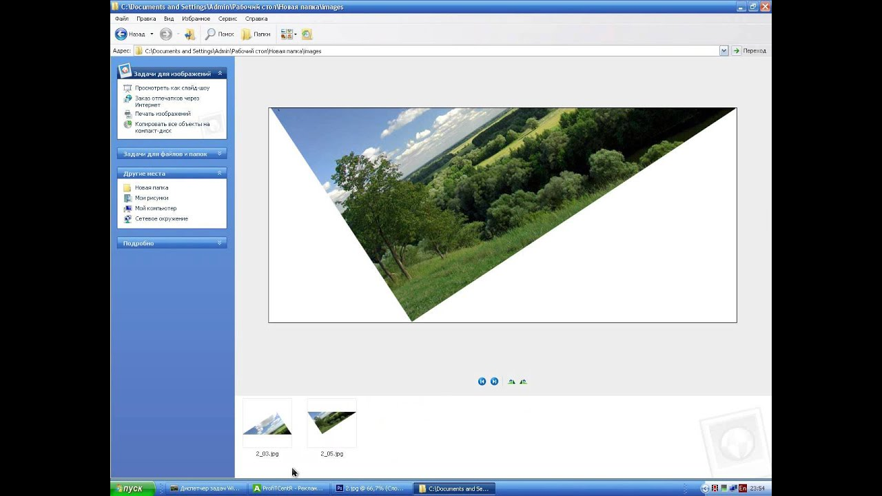 Как сделать текст наискосок в фотошопе cs6