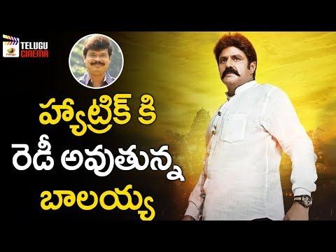 Balakrishna New Movie Update | Boyapati Sreenu | 2019 Tollywood Latest Updates | Mango Telugu Cinema