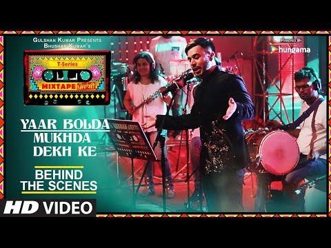 Making of Yaar Bolda/Mukhda Dekh Ke | T-Series Mixtape Punjabi | Surjit & Gitaz Bindrakhia