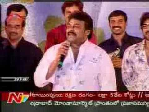 Jalsa Audio Chiru Speech