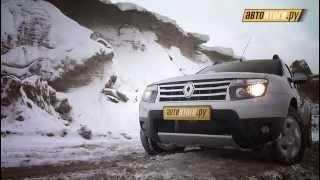 Renault Duster Тест-Драйв