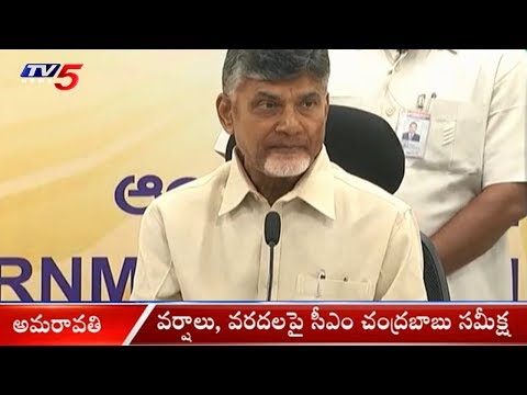 AP CM Chandrababu Naidu Review Meet Over Heavy Rains In AP | TV5 News