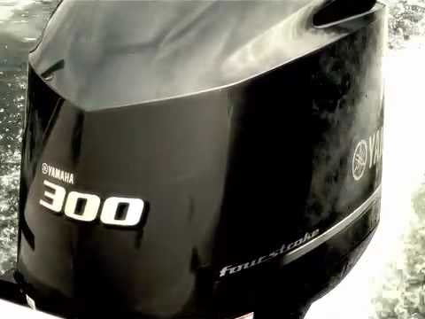 Picture Of  Yamaha Outboards