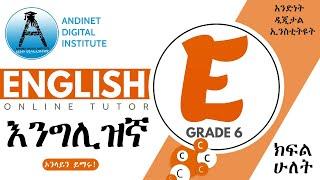 Grade 6 English in Amharic - Adjectives..