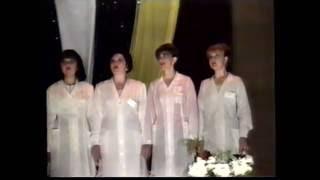 Мелодия для конкурса медсестер