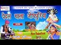 Hanuman Gurjar Nimod ( हनुमान गुर्जर ) पैदल चाला जोधपुरिया   New Rajasthani Dj Song 2018 Dev Ji Geet