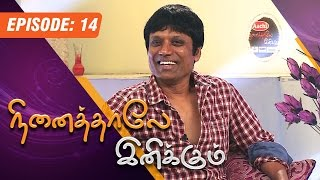 Ninaithale Inikkum | (08/02/2015) | SJ Surya Interview | [Epi-14]