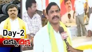 TDP MP CM Ramesh Ukku Deeksha Day-2 in Kadapa | LIVE Updates