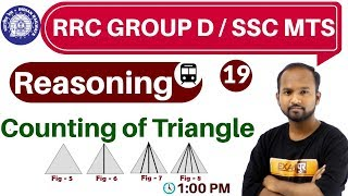 Class- 19 ||#RRC GROUP D / SSC MTS  || Reasoning || by Pulkit Sir || Counting of Triangle