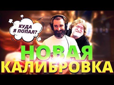 РОСТОВСКИЙ ФЕНИКС КАЛИБРУЕТ СВОЙ МЕЙН / ПОПАЛСЯ С ЛЕГЕНДАМИ