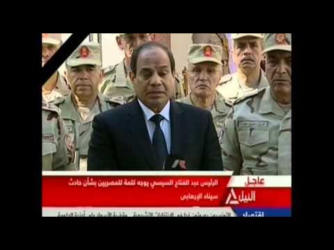 6088 EGYPT SINAI
