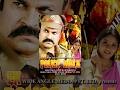 Lagu EK POLICEWALA | Hindi Film | Full Movie | Nagababu | Lakshana | Gayatri Rao