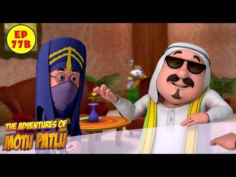 Motu Patlu in Hindi | Cartoons For Kids | Motu Patlu in Hotel thumbnail
