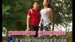 Download Nuonlaong Prom Tov (Agree Darling) 3Gp Mp4