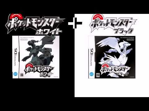 Pokemon Black And White - Gym Leader's Last Pokemon Theme Extended video