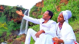 Simachew Kassa - Baso Mit | ባሶ ምት - New Ethiopian Music 2016 (Official Video)