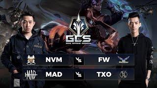 NVM vs FW | MAD vs TXO - Tuần 10 Ngày 1 - GCS Mùa Xuân 2019