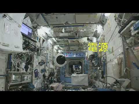 Разоблачение нашумевшего видео На МКС внезапно отключилась невесомость?